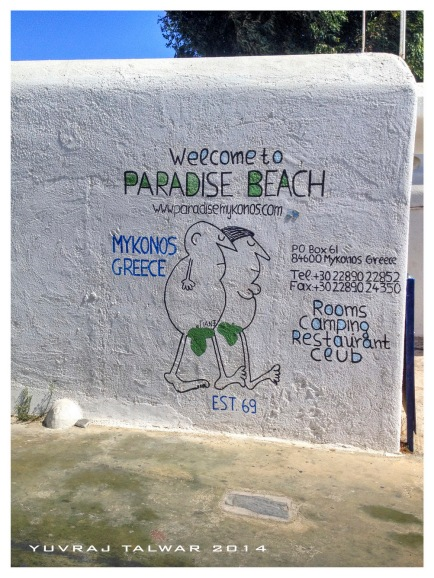 Paradise Beach - The Greek version of Ibiza