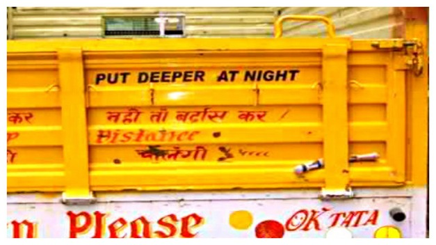 trucks-featured-image.jpg